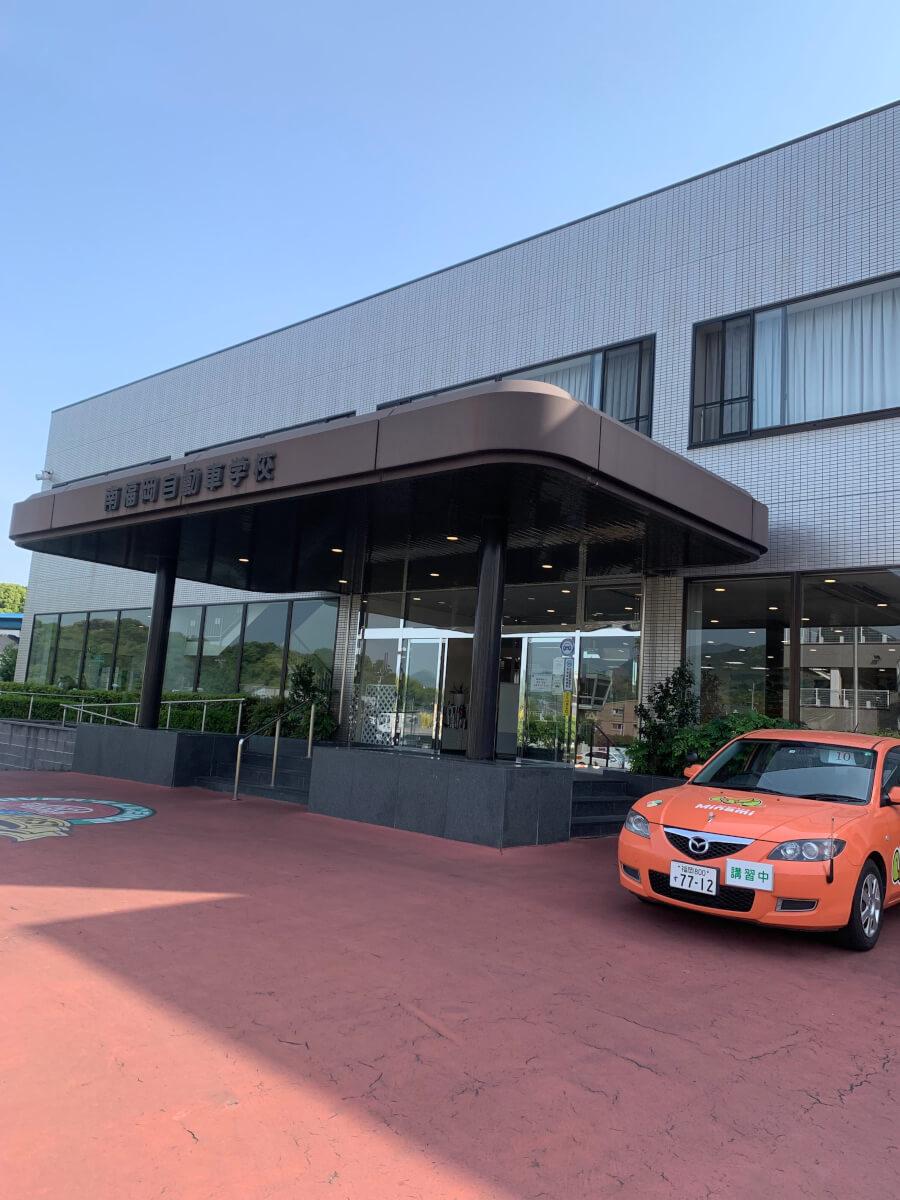 南福岡自動車学校 ゲットライセンスポスター掲示しております。